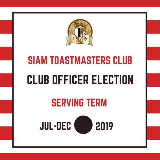 Club officer election